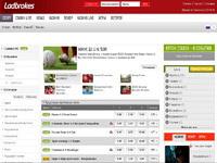 Онлайн ставки контора прогнозы на спорт бышовец